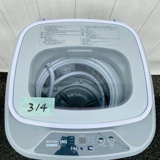 2018年製‼️314番 BESTEK✨全自動洗濯機⚡️BTWA...