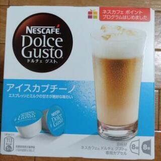 ネスカフェ ドルチェ グスト アイスカプチーノ 1箱(8杯分)、...