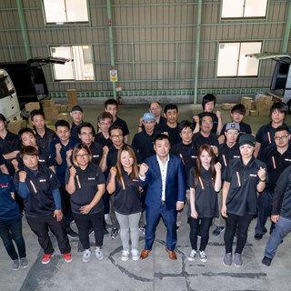 【リモートワークOK】千葉県松戸市でバックオフィス業務(正社員)募集