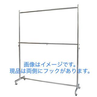 【訳あり値下げ】スチールパイプハンガー2段式 幅150cm 耐荷...