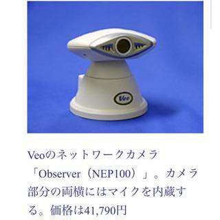 ネットワークカメラ Veo NEP100