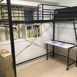 ロフト式ベッド シングル 机付き ニッセン