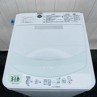 318番 National✨全自動電気洗濯機⚡️NA-TF56‼️