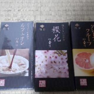 お香、3種類