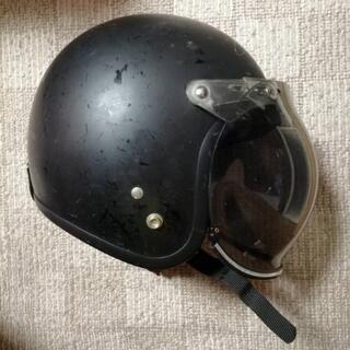 ヘルメット(バイク用ジェットヘルメット)