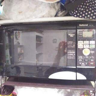 電子レンジ National 700W