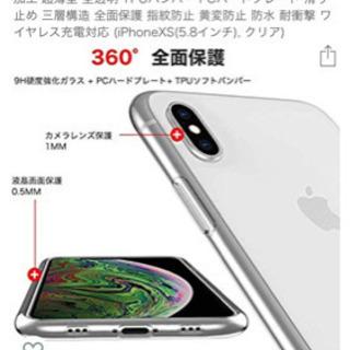 新品»iPhoneXS専用クリアカバー