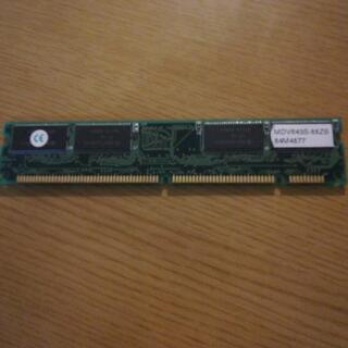 PC-100 64M SDRAM Hynix
