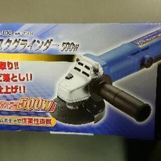 ディスクグラインダー DIY専用♪