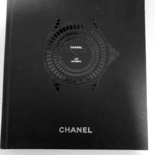 CHANEL J12 カタログ本