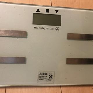 体重計 中古