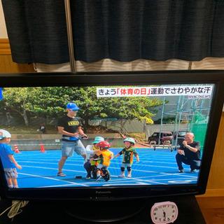 テレビ32型 値下げ可能です。