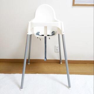 10/27まで!引取り限定:IKEAベビーチェア ANTILOP...
