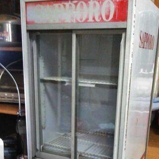 取りに来てくれる方限定 サンヨー製 業務用 冷蔵庫