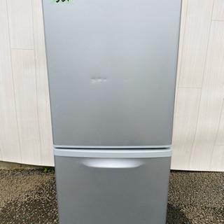 331番 Panasonic✨ノンフロン冷凍冷蔵庫❄️ NR-B...