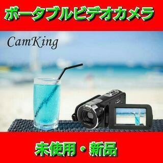 ビデオカメラ CamKingポータブルビデオカメラ HD 108...