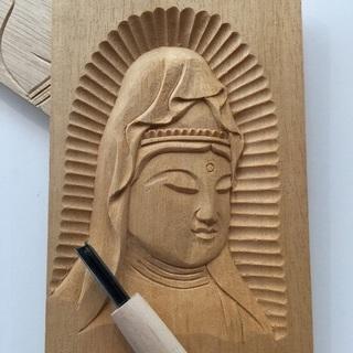 特別入門講座 仏師に習う 仏像彫刻入門 体験会(11月)