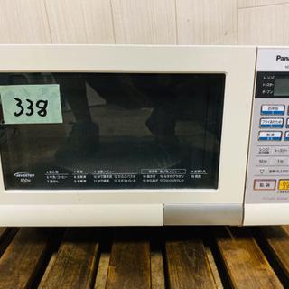 338番 Panasonic✨オーブンレンジ💡NE-T155-W‼️