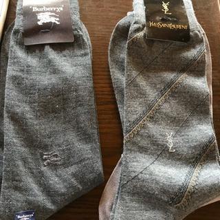 ブランド靴下 新品ベルト付