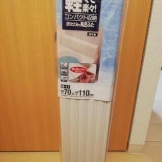 【えぇい】折りたたみ式風呂フタ 70×110【値下げ】