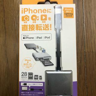 ★ロジテック ライトニングカードリーダー iPhone対応…