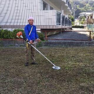 草刈り五郎