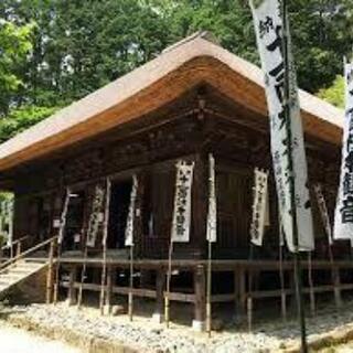 10月26日(土)鎌倉御朱印巡り(神社・お寺巡り)