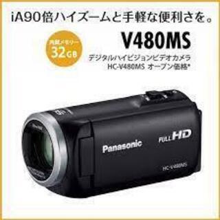 パナソニック HC-V480MS-K デジタルハイビジョンビデオ...