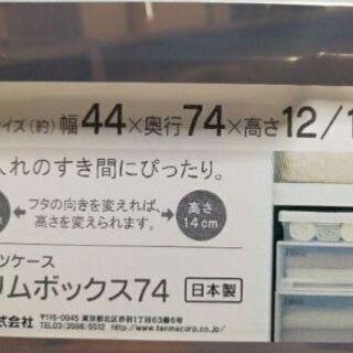 0円★衣装(収納)ケース★遠方転居のため出品