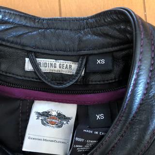 ハーレーダビッドソン ライダースジャケット XS 美品