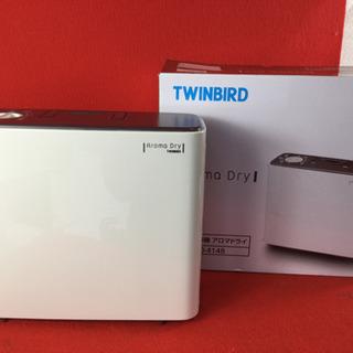 TWINBIRD ふとん乾燥機 FD-4148 2015年