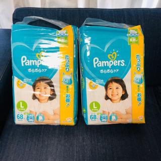 【未開封】パンパース Lサイズ テープ68枚×2