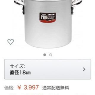 アルミ 寸胴 鍋 18cm
