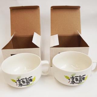 【希少品】相田みつを たっぷりスープカップ 2個セット 新品未使...