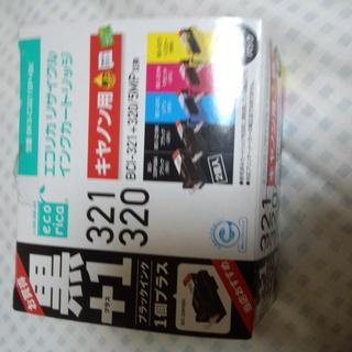 互換用カラーインク (Canon iP4700 で使用していたもの)