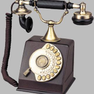 在庫放出処分品★インテリアにクラシック電話機1906