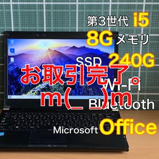 東芝人気機種/Core i5/メモリ8G/SSD240G/WiF...