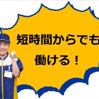 時給1100円!二本松市にてアルバイトなら間違いなくこちらですよ!