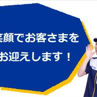 二本松市にて時給1100円のアルバイトがある…気になる方はクリック!
