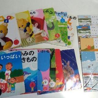 こどもちゃれんじ 16冊
