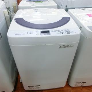 【トレファク府中店】SHARP 5.5kg全自動洗濯機!