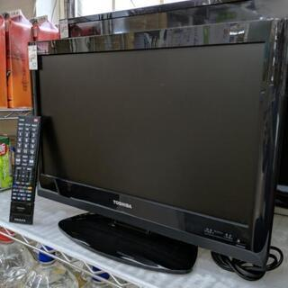 東芝REGZA 22型液晶テレビ 2010年製 3ヶ月保証付
