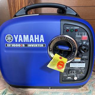 ヤマハ発電機 EF1600is 未使用 手渡し可