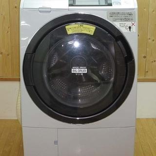 rb0523 日立 ドラム式洗濯乾燥機 BD-ST9800L シ...