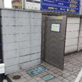 内田そろばん塾
