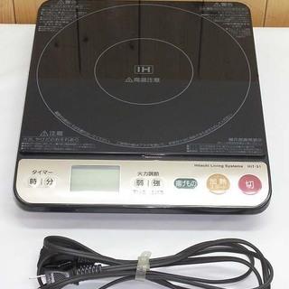 rb0505 日立 IH調理器 HIT-31 IH ブラック 調...
