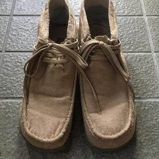 男性 ブーツ26.5  🥾