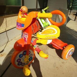 アンパンマン折り畳み三輪車