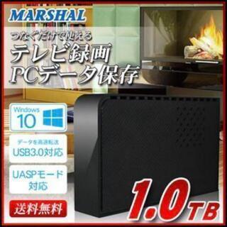 外付け HDD 1TB テレビ 録画 パソコン データ保存