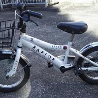 【値下げ】16インチ 子供自転車 白